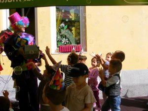 Gradinita Happy Days Tamasi, Corbeanca, Clovn